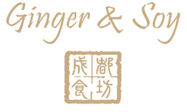 Ginger_and_Soy_Logo